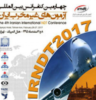 Taradis Tabesh Azma Co presence in the 4th IRAN non-destructive test conference